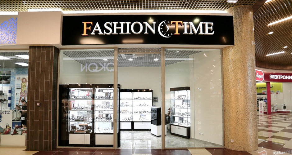Tysons Corner Center Shop Fashion Time The Time Store 80