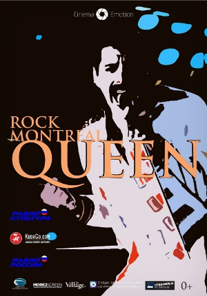 Queen. Rock Montreal